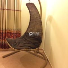 Hanging Chair Qatar Child S Rocking Cushion Pattern Indoor Outdoor For Sale Living Title Information
