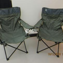 Folding Chair Qatar Disposable Covers Canada Camping Chairs Living Title