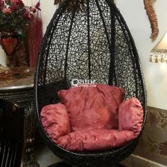 Hanging Chair Qatar Best Beach With Umbrella Living Title