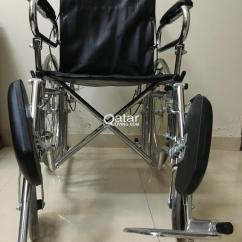 Wheelchair Price In Qatar Ivory Desk Chair For Sale Living Title