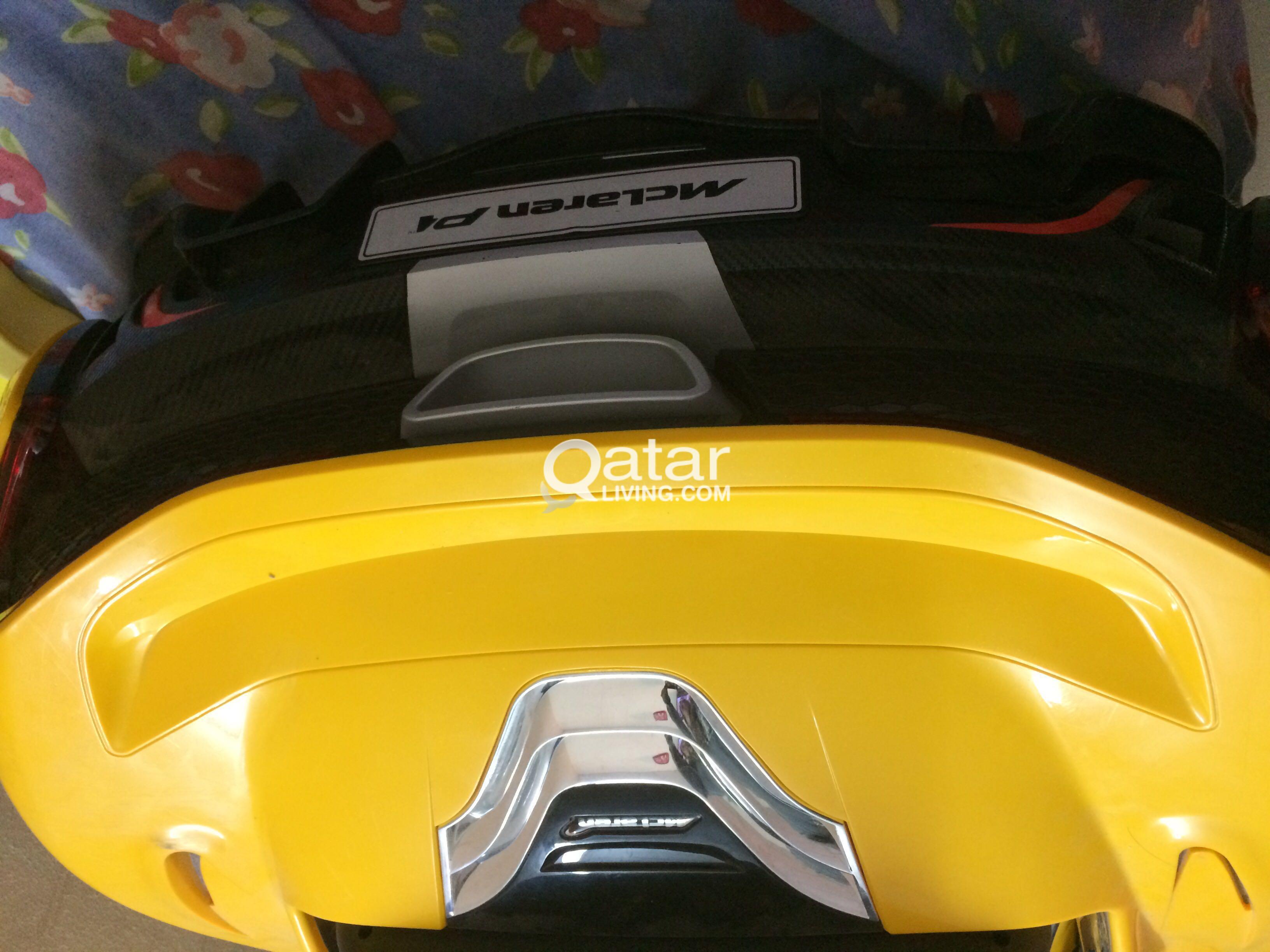 baby swing chair qatar ikea wicker kids rechargeable car | living