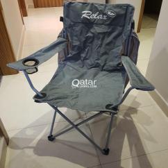 Folding Chair Qatar Wooden Spool 2 Living