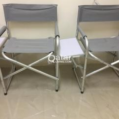 Folding Chair Qatar Wedding Sashes Diy Urgent Sale Clothes Stands Cupboard 02 Chairs With Title Information Strong