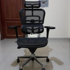 Chair For Office Use Fit Gym Executive Chairs Qatar Living Title