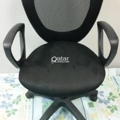 Office Chair Very Herman Miller Fiberglass Good Condition Qatar Living Title