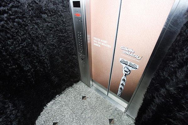 Propaganda do elevador da Gillette
