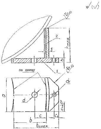 АТК 24.200.03-90 «Опоры-стойки вертикальных аппаратов