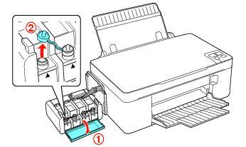 Cómo rellenar los tanques de tinta