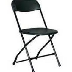 Folding Chair Rental Chicago Lounge Cushions Target Tent Table Rentals Chicagopartyplace Com Illinois Chairs Black