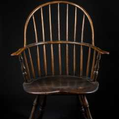 Windsor Chair With Arms Amazon Kids Chairs Bow Back Arm