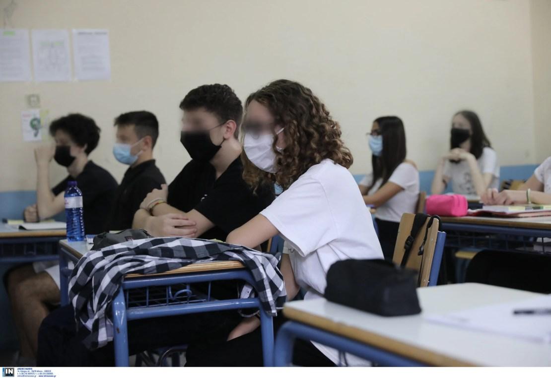 Σχολική αίθουσα - Μάσκες
