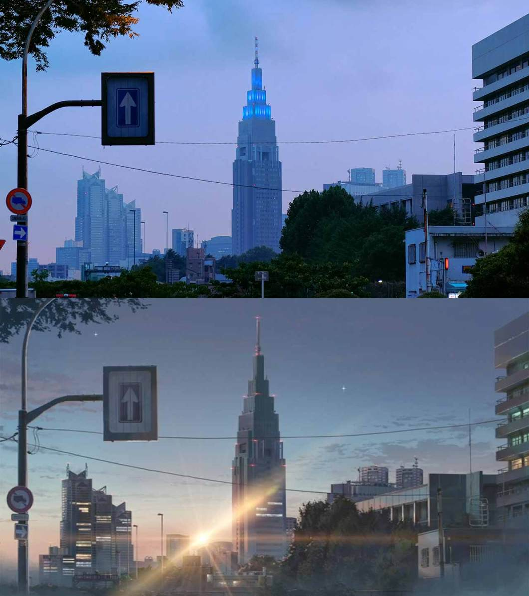 ntt docomo tower in shinjuku