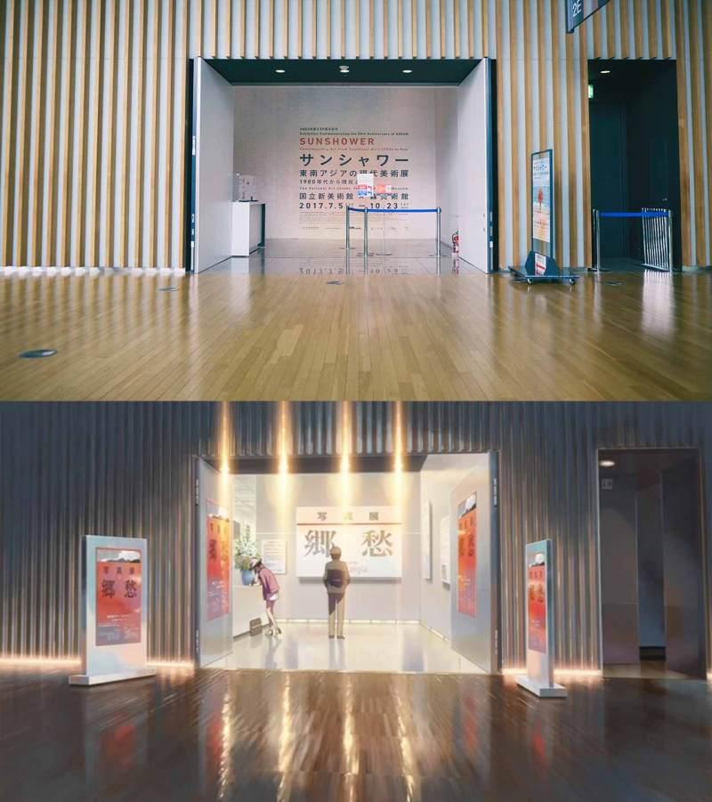national art center in roppongi