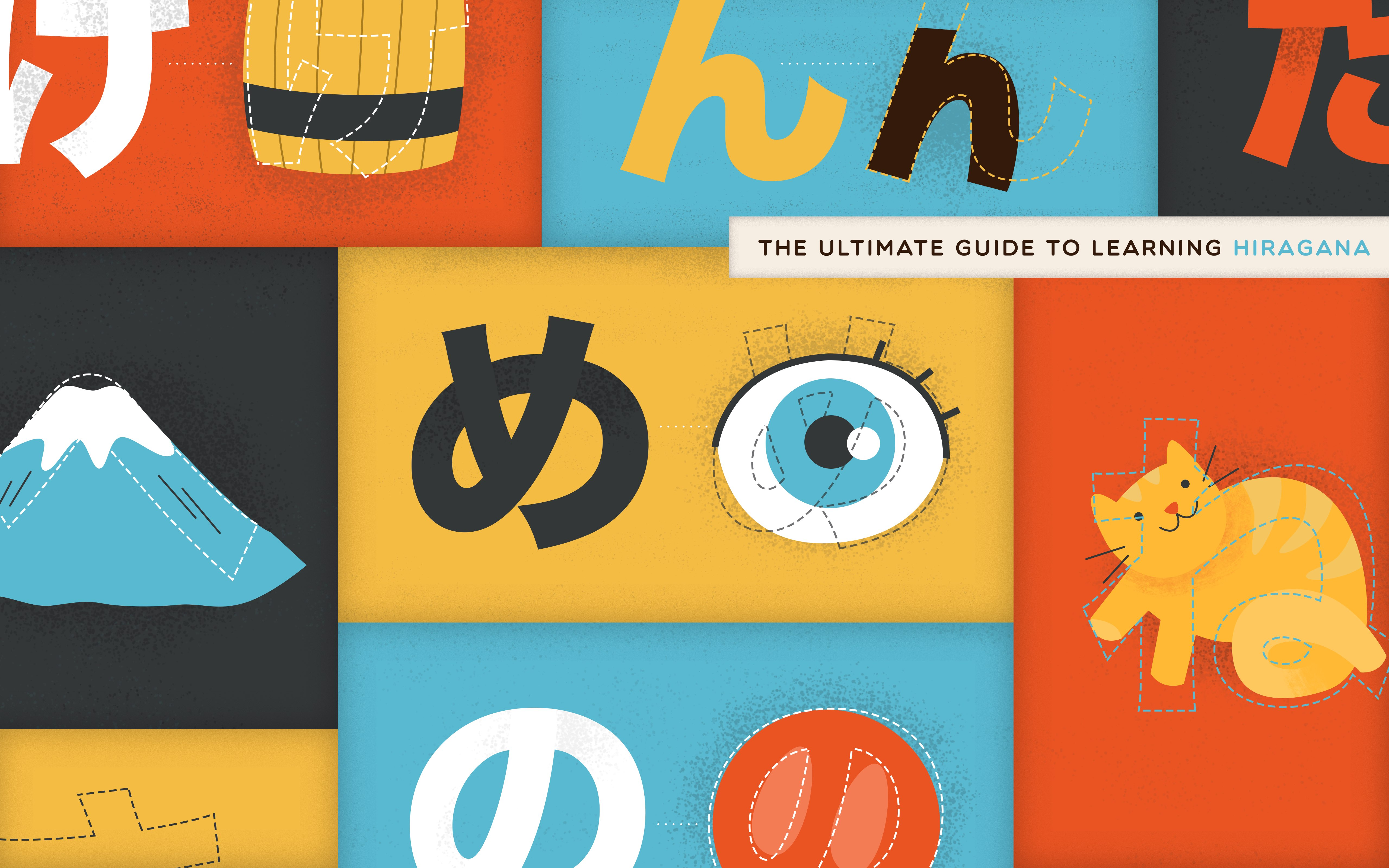 50 Ways To Letter A T