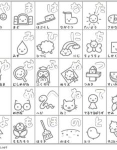 Kidsmoji hiragana chart black and white also downloadable charts rh tofugu