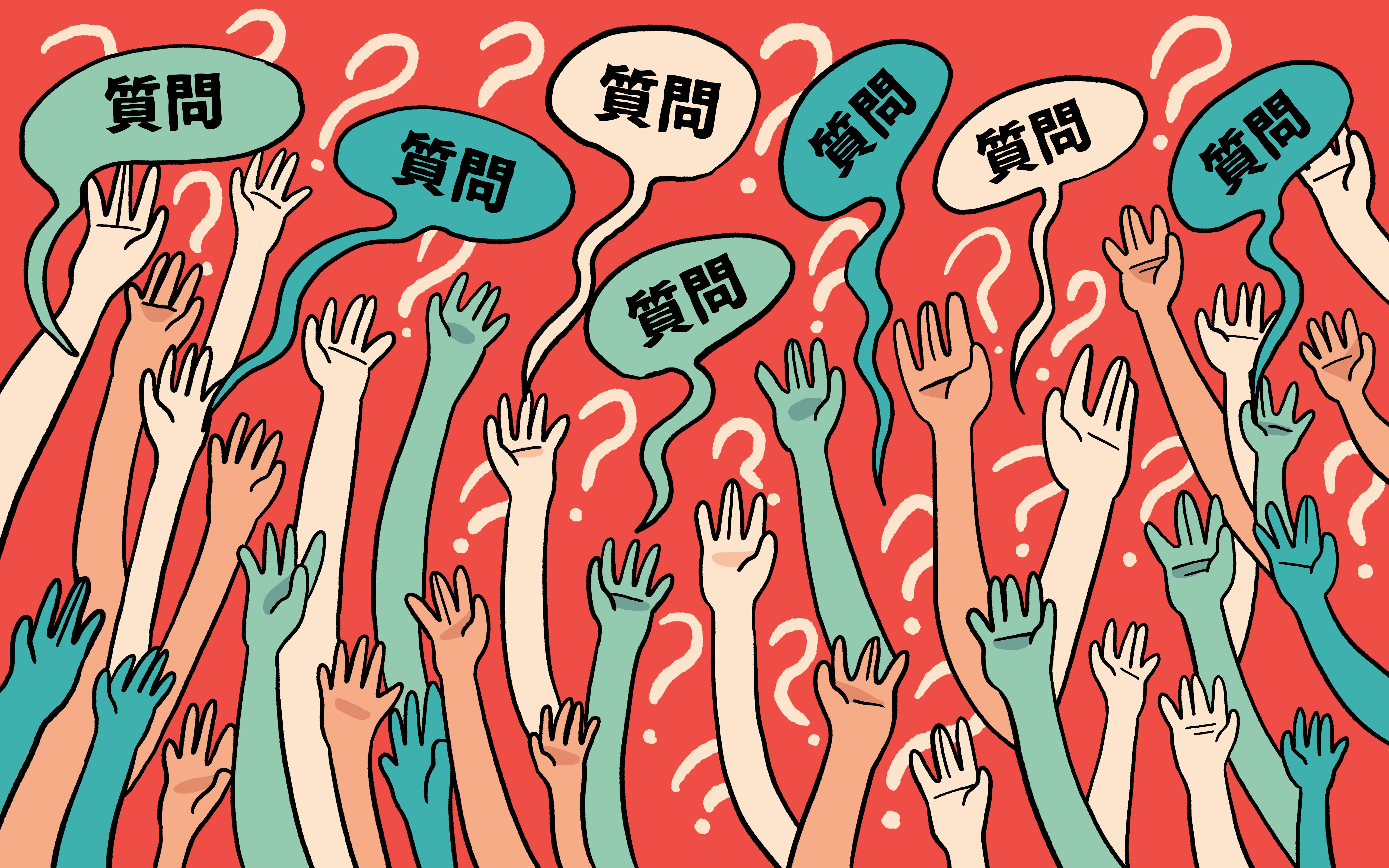 12 Ways To Answer Your Own Questions About Japanese
