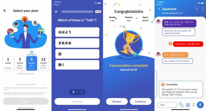 kaizen languages smartphone app screenshots