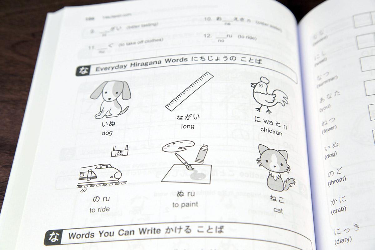 romaji hiragana worksheet printable worksheets and activities for teachers parents tutors. Black Bedroom Furniture Sets. Home Design Ideas