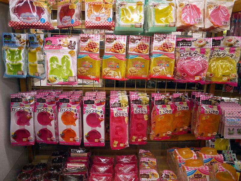 Seria: Japan's Best 100 Yen Shop