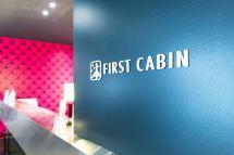 Cabin Akihabara Airplane Themed Capsule Hotel