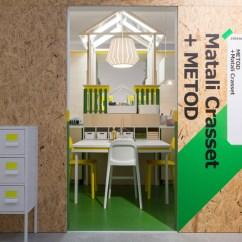 Childrens Play Kitchen Rags Ikea 在米兰国际家具展开设快闪区 作品是特别的模块厨房设计 理想生活 设计师 Matali Crasset 打造的 儿童游乐场 以鲜亮黄 绿色为主调