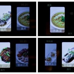 Built In Kitchen Table Clear Canisters 为了吃一顿好菜,我们到方太总部用了一下今年三款重点新品 | 理想生活实验室 - 为更理想的生活