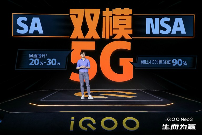 IQOO NEO3 support SA and NSA dual 5G Band