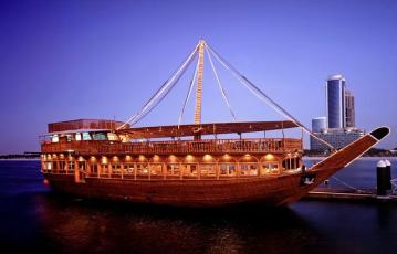 Dhow_boat_1