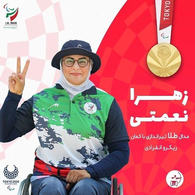 زهرا نعمتی در رشته تیروکمان به مدال طلا دست یافت