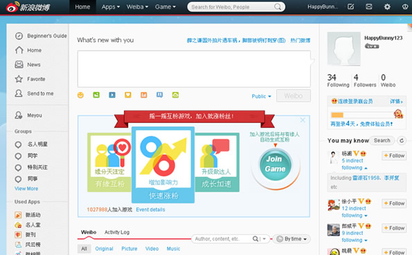 Chinese Social Media site Sina Weibo