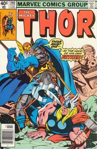GCD  Issue  Thor 292