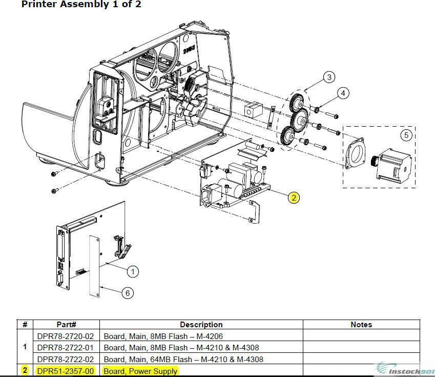 Datamax DPR51-2357-00 51-2357-00 AC Power Supply for M