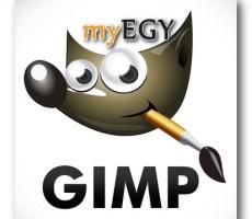 برنامج gimp ويكيبيديا
