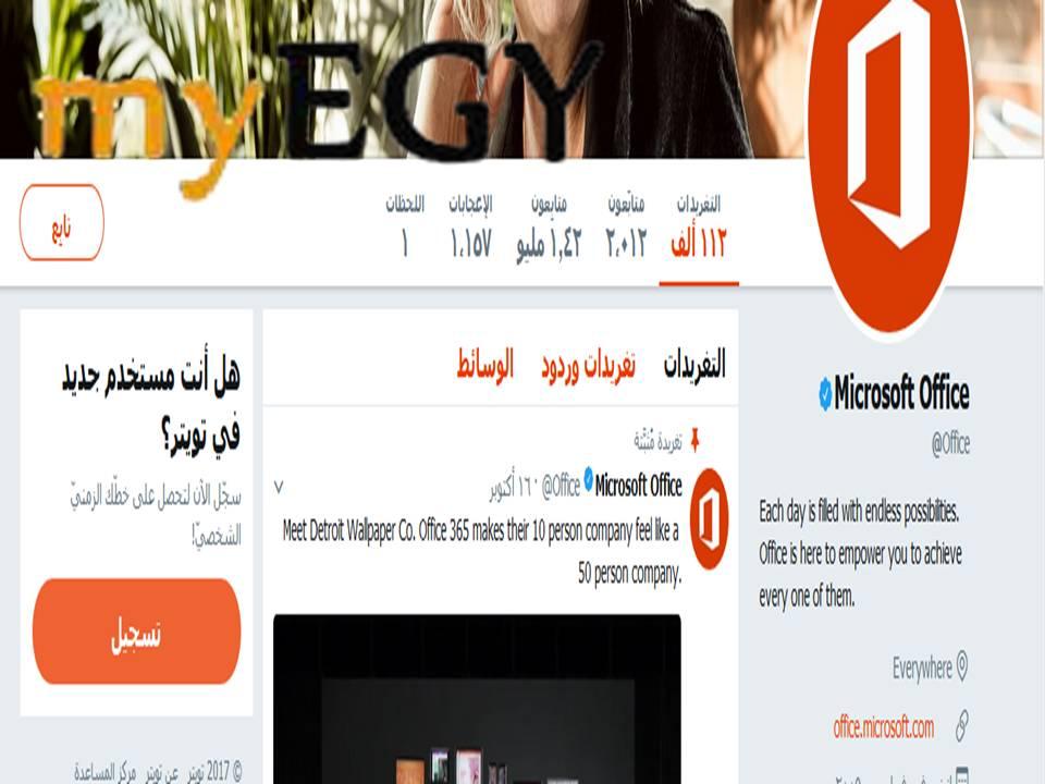 تحميل برنامج تويتر للبلاك بيري عربي آخر إصدار