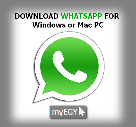تحميل برنامج واتس اب عربى للكمبيوتر مجانا برابط مباشر Whats App 2018