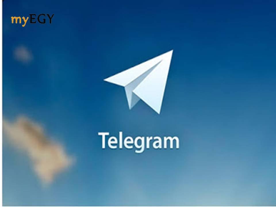 تحميل برنامج تلغرام Telegram للكمبيوتر عربي الاصدار الاخير 2018