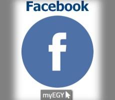 تحميل برنامج فيس بوك للكمبيوتر والاندرويد 2018 مجانا برابط مباشر
