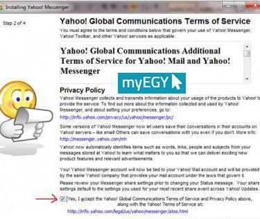 تحميل برنامج ياهو ميل بالعربي yahoo mail للكمبيوتر مجانا