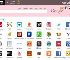 """تحميل متصفح 123 عربي برابط مباشر """"هاو"""" hao للكمبيوتر 2018"""