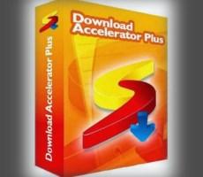 تحميل برنامج download accelerator plus من ماى ايجى