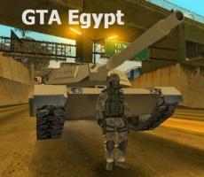 تحميل لعبة جاتا المصرية في شوارع مصر من ماى ايجى