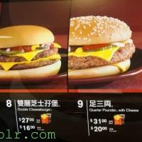 Mcdonald's in Macau