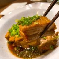 【超簡単】箸で切れるほどのほろっほろの角煮が低温調理器で作れる!