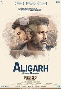 AligarhFilmPoster