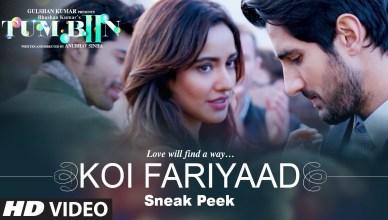 Koi Fariyaad