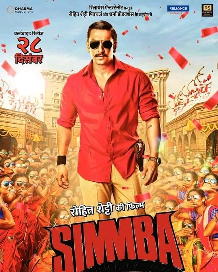 Simmba Movie Review | It's a 'SEETIMAAR' riot