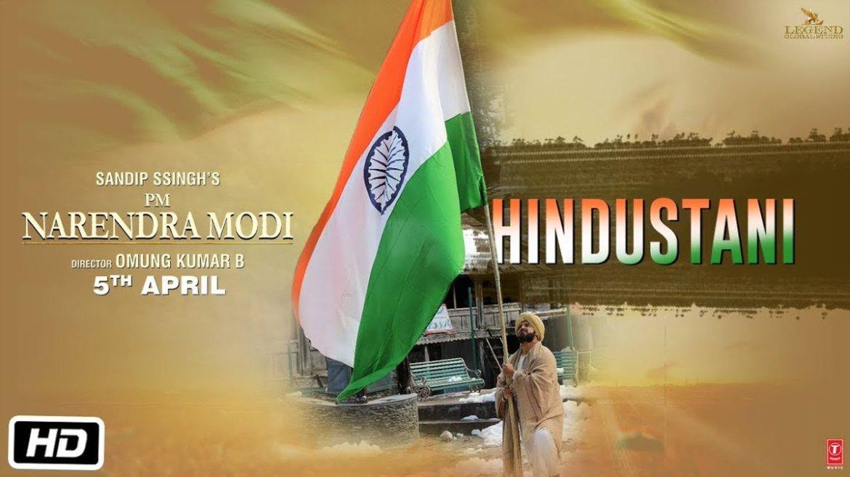 PM Narendra Modi – Hindustani Song – Vivek Oberoi – Siddharth Mahadevan – Shashi Suman