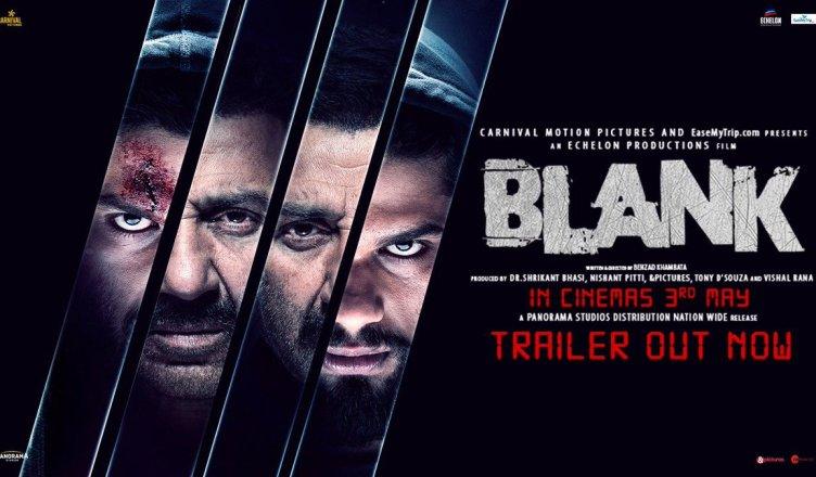Blank Trailer