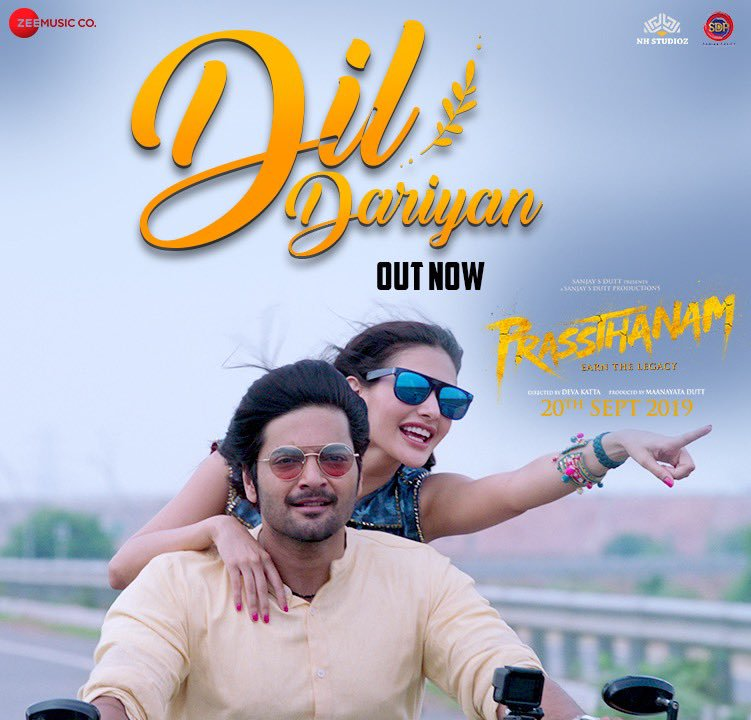Dil Dariyan – Prassthanam | Ali Fazal & Amyra Dastur | Ankit Tiwari & Deepali Sathe