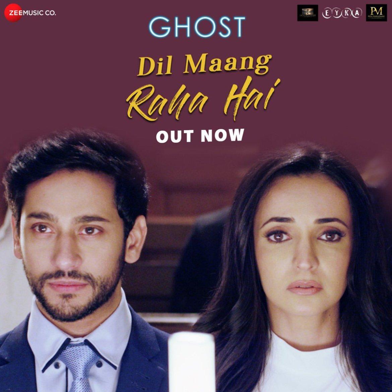 Dil Maang Raha Hai – Ghost | Vikram Bhatt, Sanaya Irani, Shivam B | Yasser Desai, Sanjeev Darshan